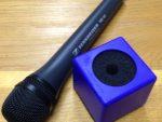 Microphone_Cube__4e45430cae324.jpg